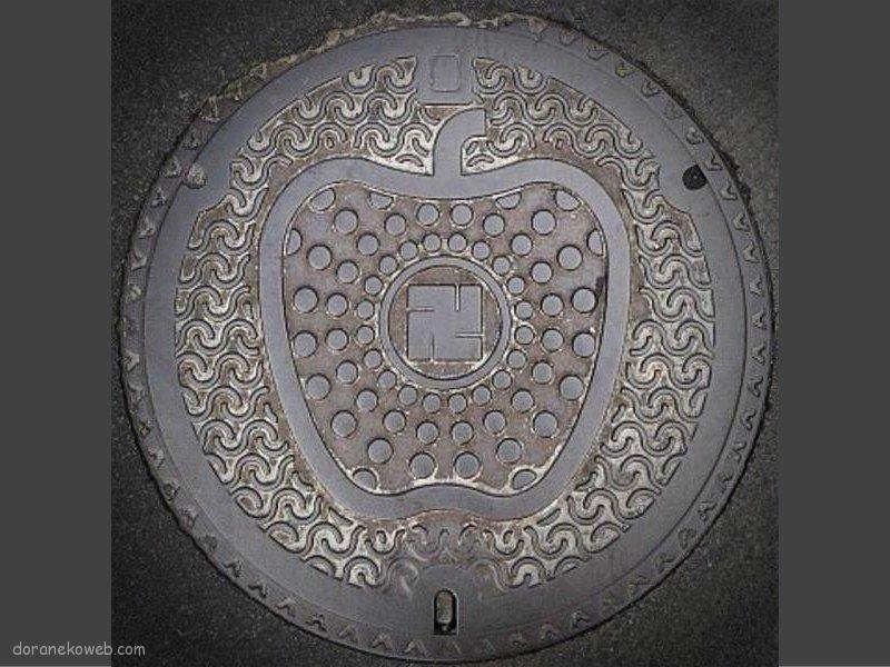 弘前市(青森県)の「フタw」Part8