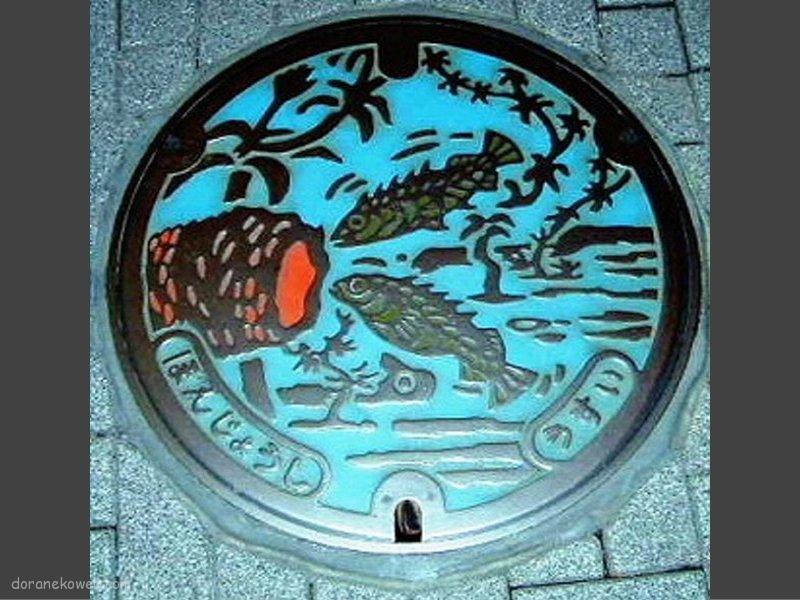 本庄市(埼玉県)の「フタw」Part6