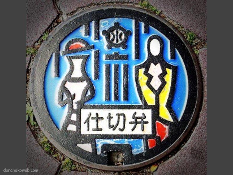 一宮市(愛知県)の「フタw」Part10