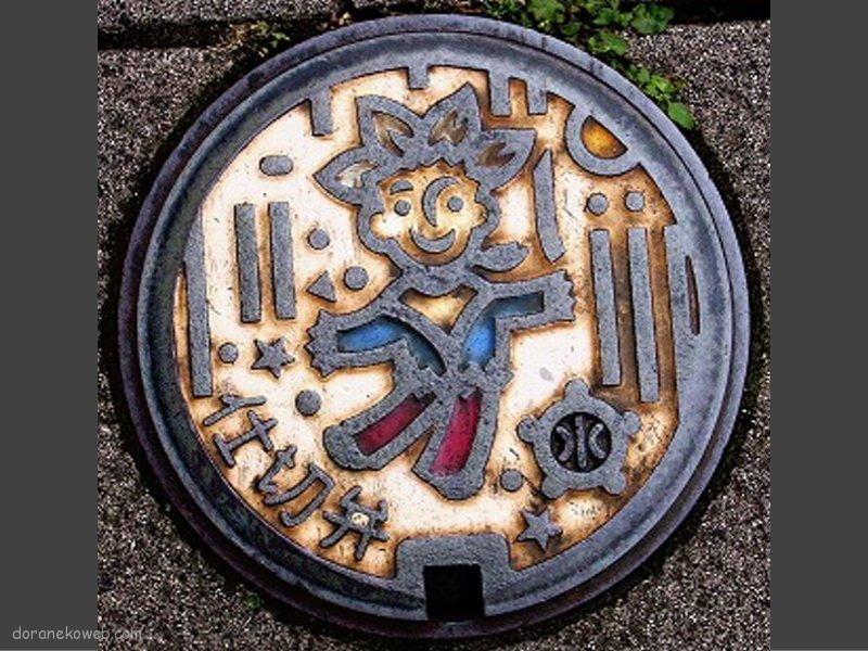 一宮市(愛知県)の「フタw」Part11