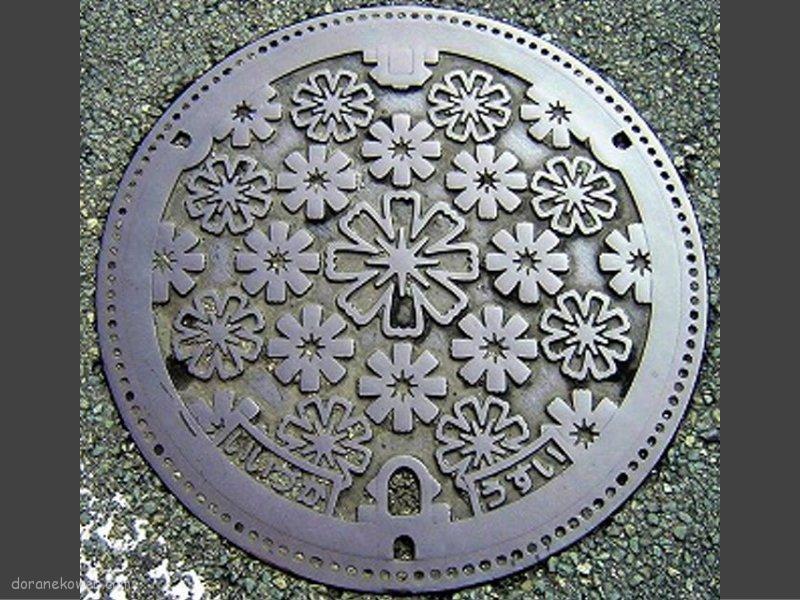 飯塚市(福岡県)の「フタw」Part3