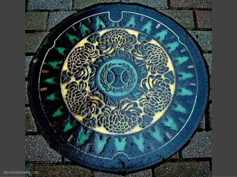 射水市(富山県)の「フタw」Part15