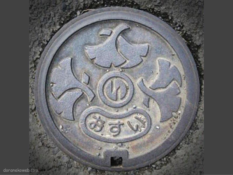 稲城市(東京都)の「フタw」Part3