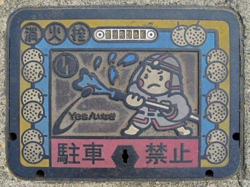 稲城市(東京都)の「フタw」Part6