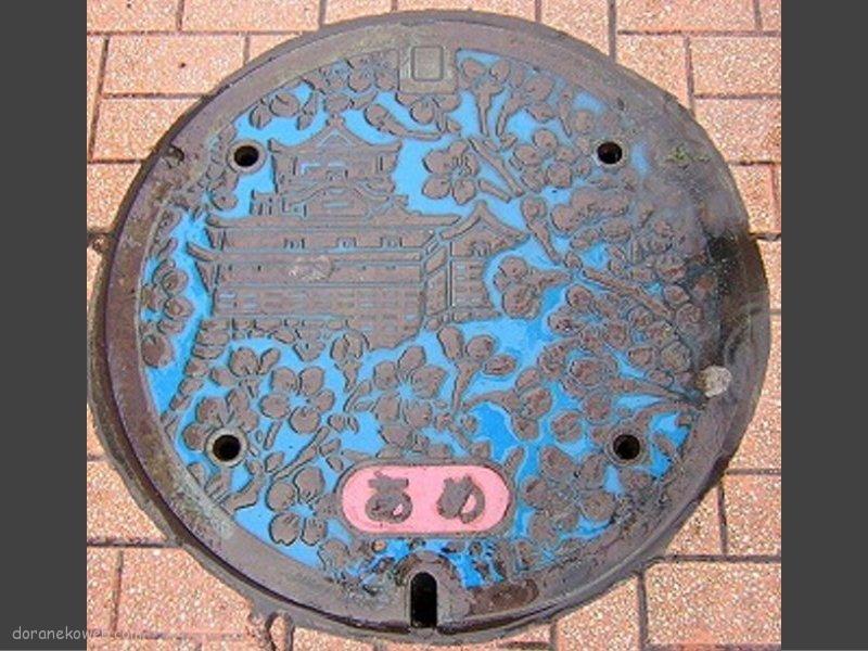 犬山市(愛知県)の「フタw」Part5
