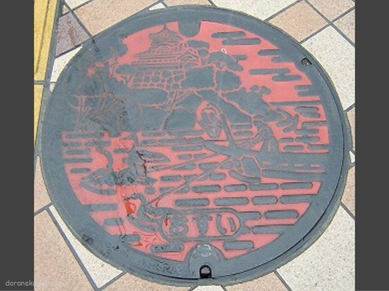 犬山市(愛知県)の「フタw」Part6