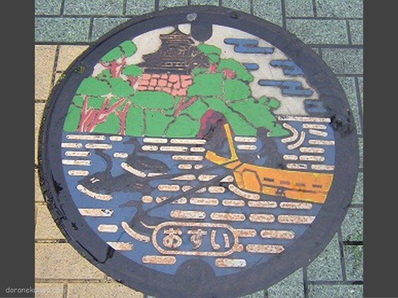 犬山市(愛知県)の「フタw」Part7