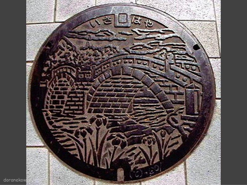 諫早市(長崎県)の「フタw」Part2