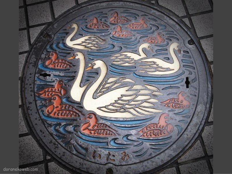 伊丹市(兵庫県)の「フタw」Part2