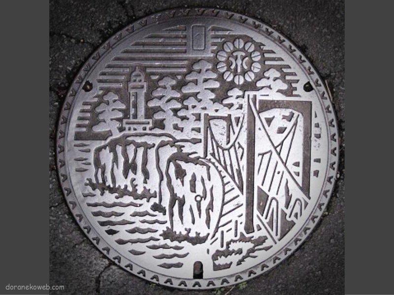 伊東市(静岡県)の「フタw」Part7