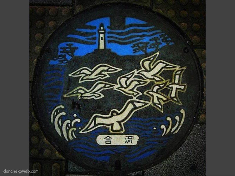 いわき市(福島県)の「フタw」Part10