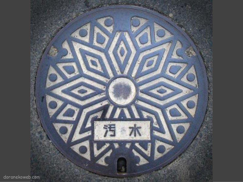 磐田市(静岡県)の「フタw」Part5