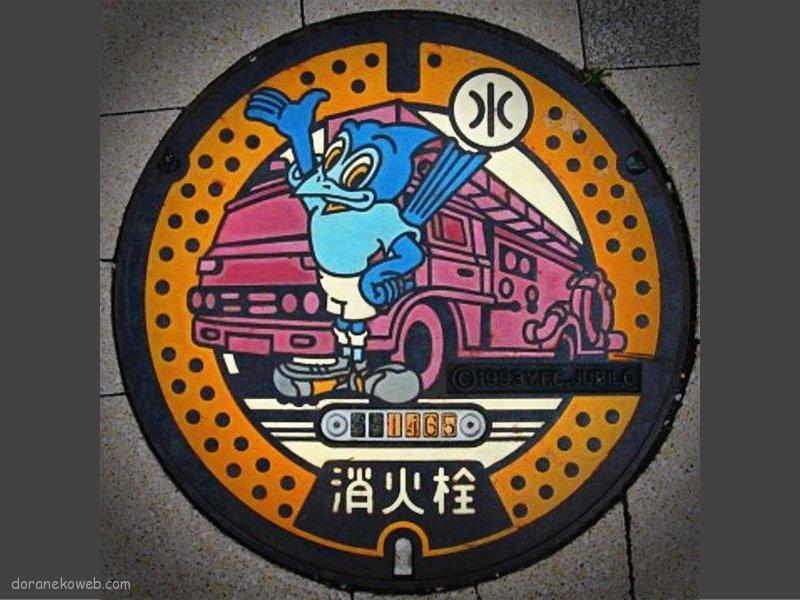 磐田市(静岡県)の「フタw」Part8