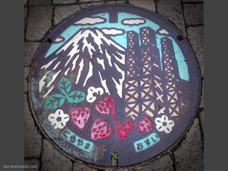 伊豆の国市(静岡県)の「フタw」Part10