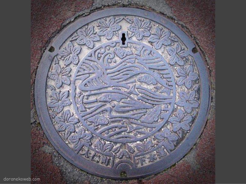 伊豆の国市(静岡県)の「フタw」Part6