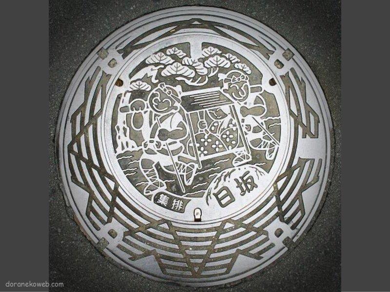 掛川市(静岡県)の「フタw」Part10