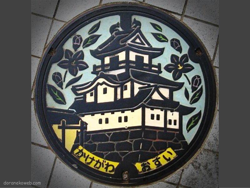 掛川市(静岡県)の「フタw」Part11