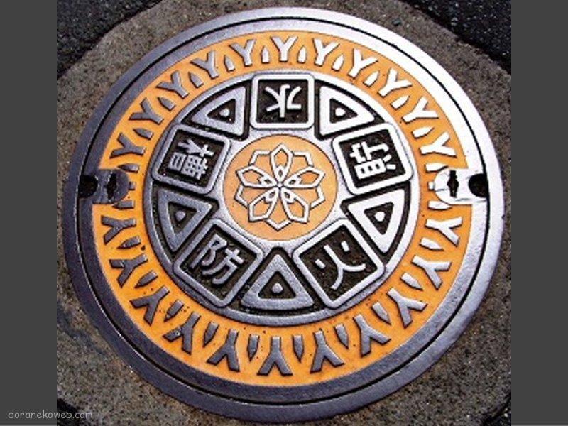 掛川市(静岡県)の「フタw」Part12