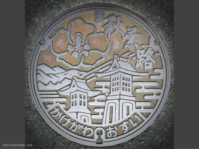 掛川市(静岡県)の「フタw」Part9