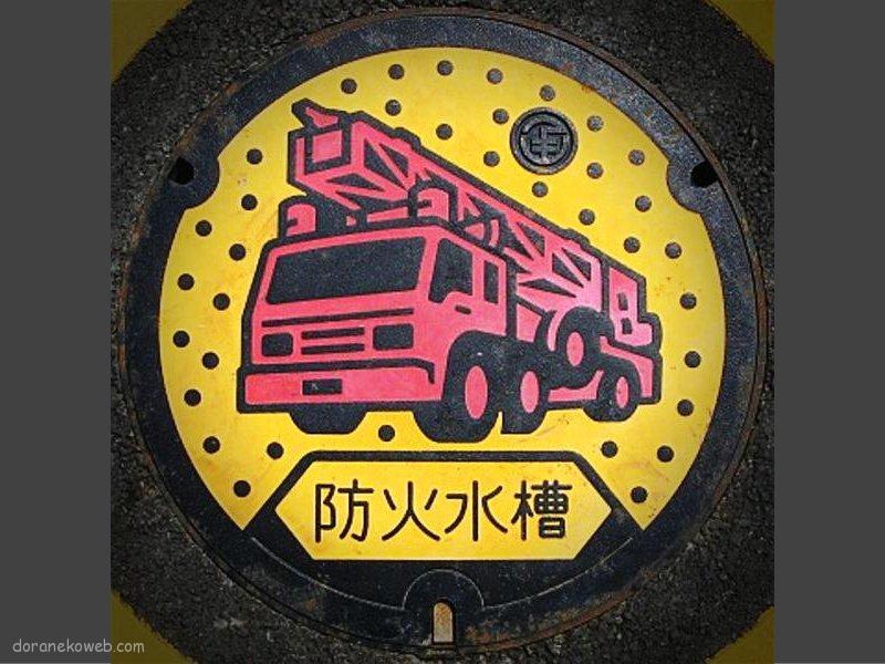 函南町(静岡県)の「フタw」Part2