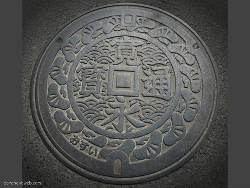 観音寺市(香川県)の「フタw」Part3