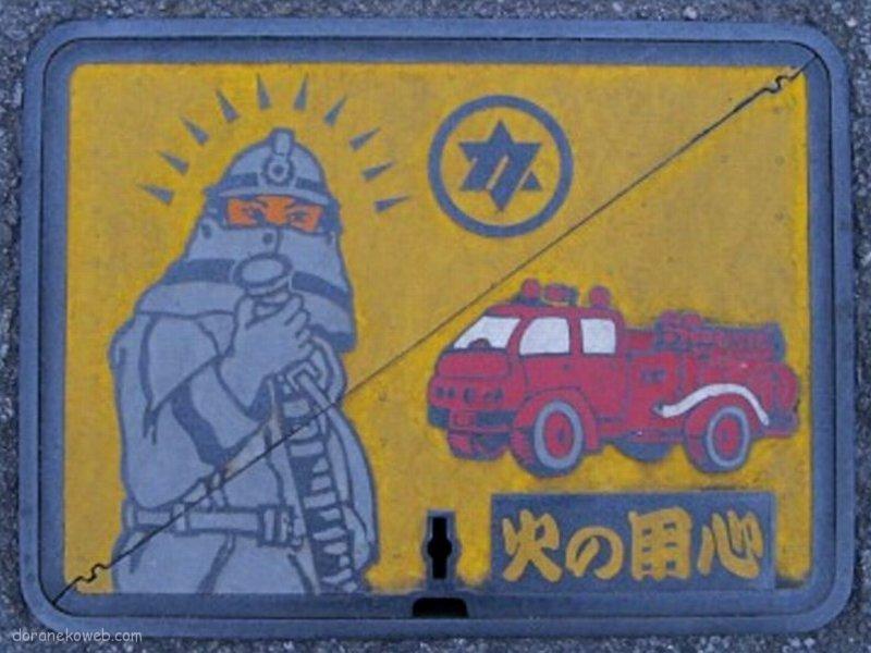 鹿沼市(栃木県)の「フタw」Part3