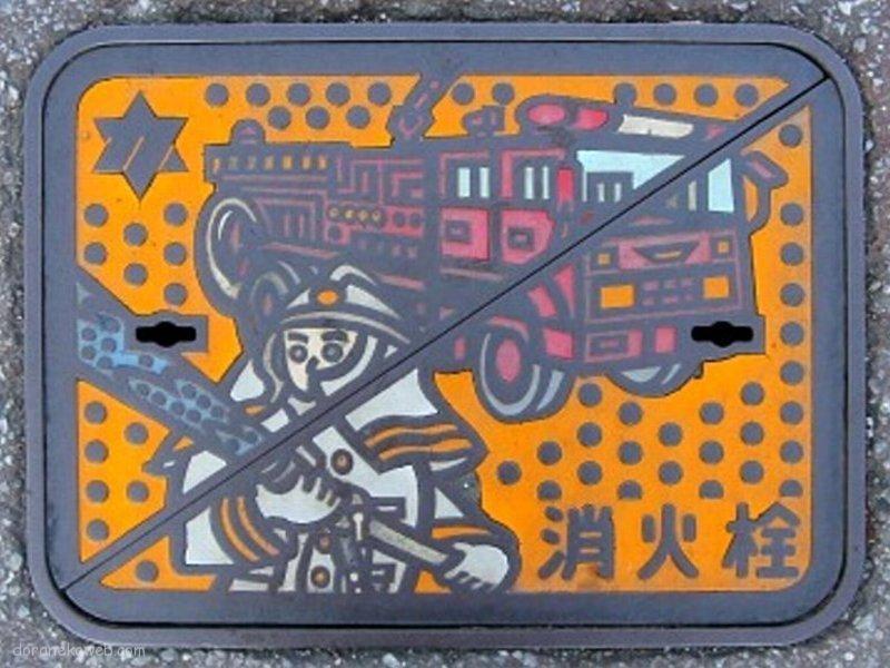 鹿沼市(栃木県)の「フタw」Part4