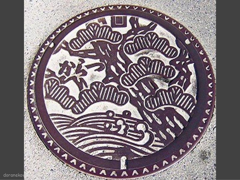 唐津市(佐賀県)の「フタw」Part3