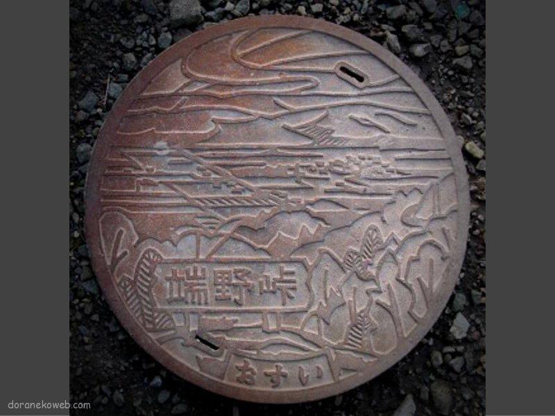 北見市(北海道)の「フタw」Part4