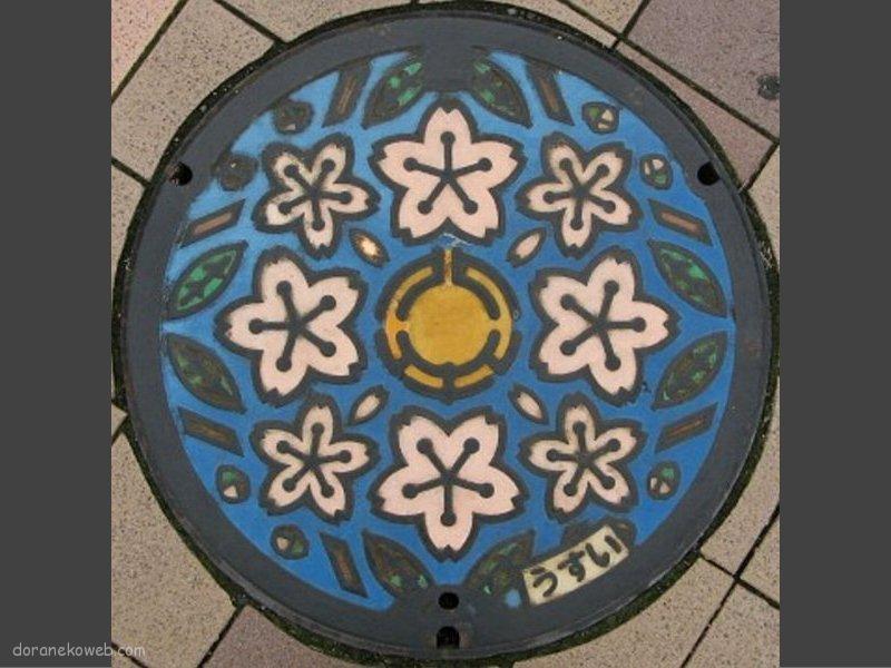 北本市(埼玉県)の「フタw」Part2