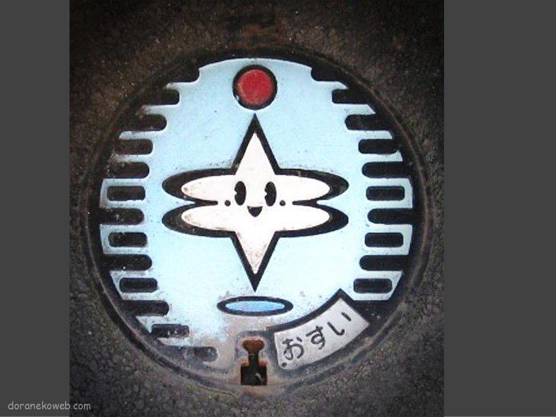 清瀬市(東京都)の「フタw」Part7