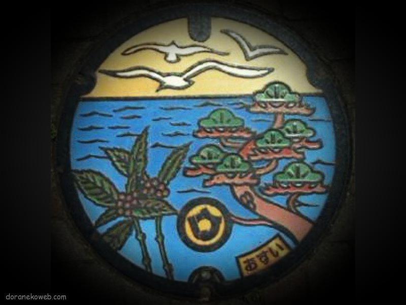 神栖市(茨城県)の「フタw」Part8