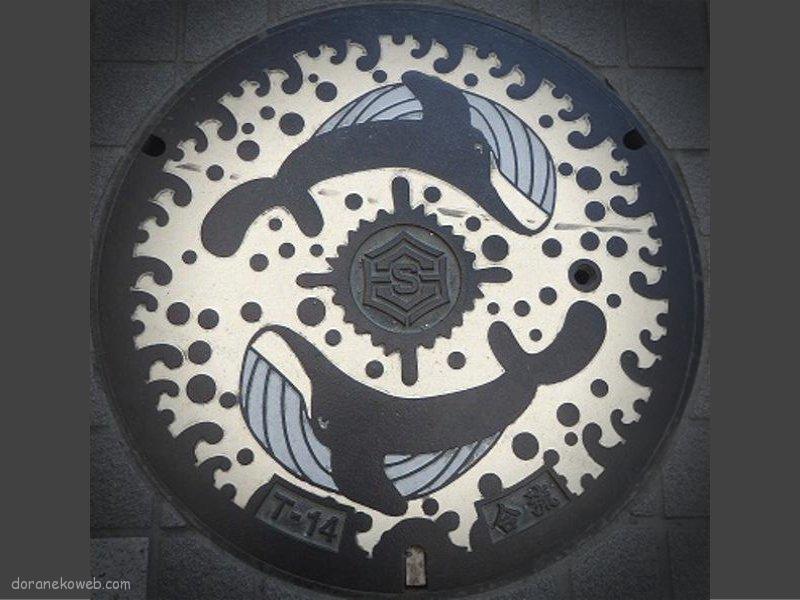 高知市(高知県)の「フタw」Part11