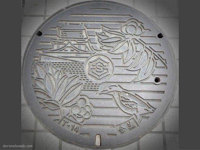 高知市(高知県)の「フタw」Part8