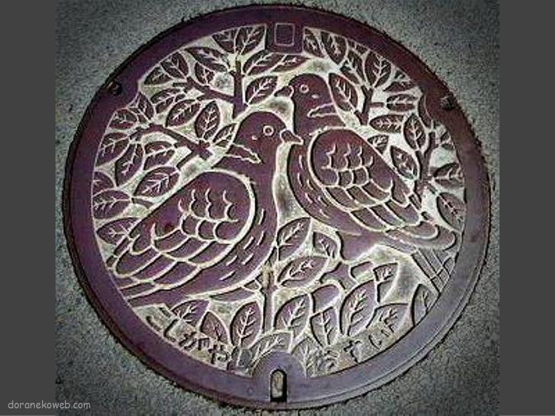 越谷市(埼玉県)の「フタw」Part4