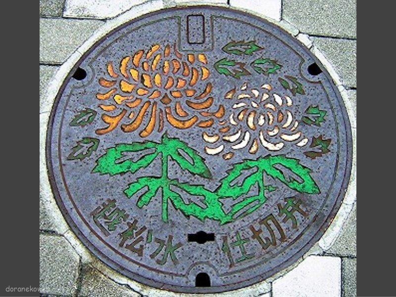 越谷市(埼玉県)の「フタw」Part8