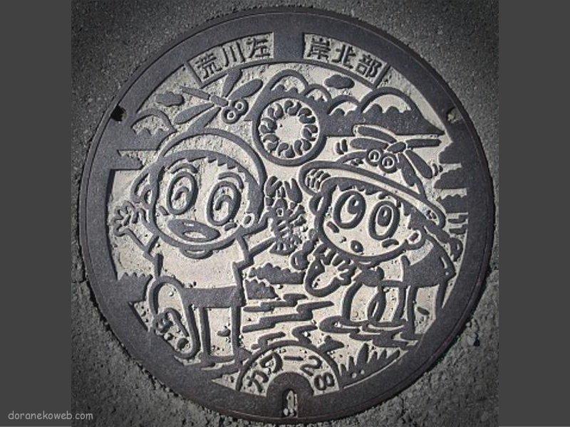 鴻巣市(埼玉県)の「フタw」Part4