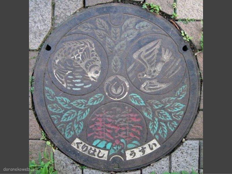 久喜市(埼玉県)の「フタw」Part12