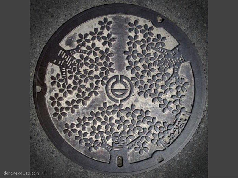 熊谷市(埼玉県)の「フタw」Part5