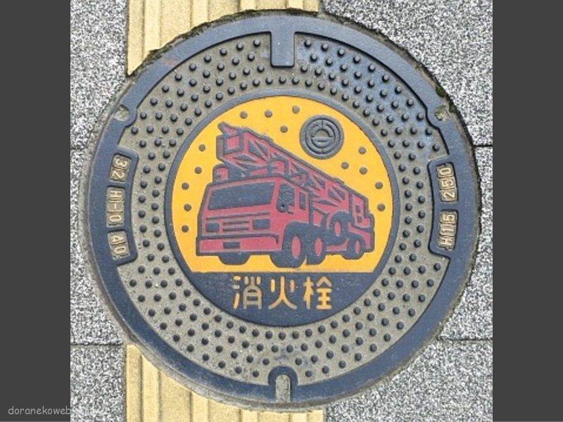 熊谷市(埼玉県)の「フタw」Part7