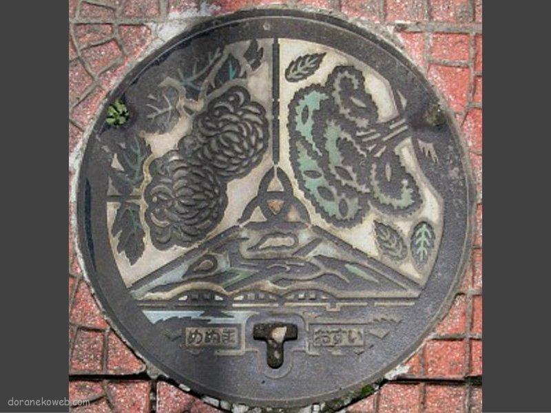 熊谷市(埼玉県)の「フタw」Part8