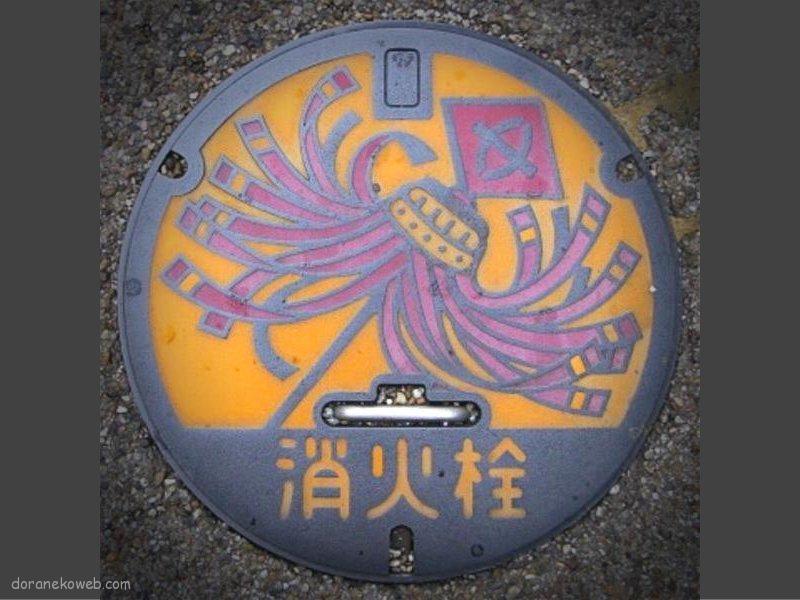 草津市(滋賀県)の「フタw」Part6
