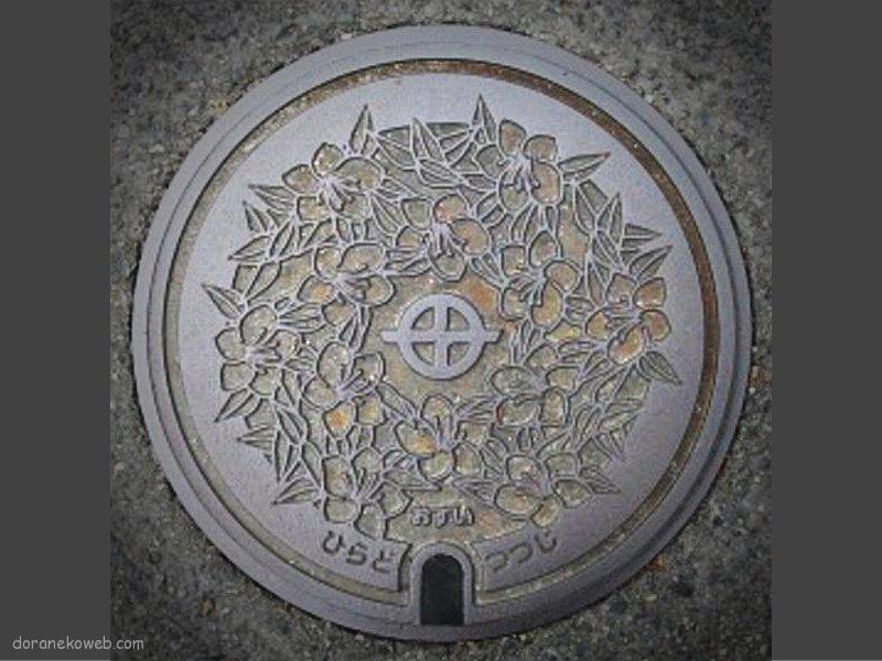 京田辺市(京都府)の「フタw」Part7