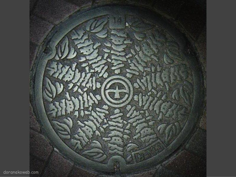 町田市(東京都)の「フタw」Part6
