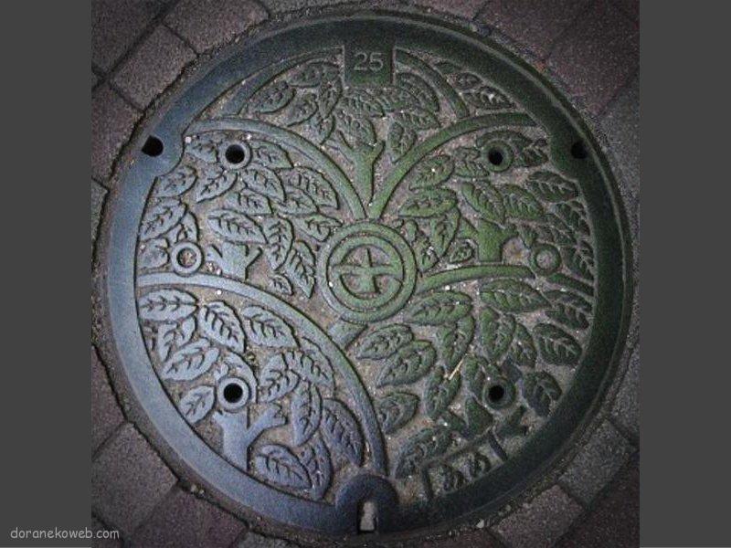 町田市(東京都)の「フタw」Part7