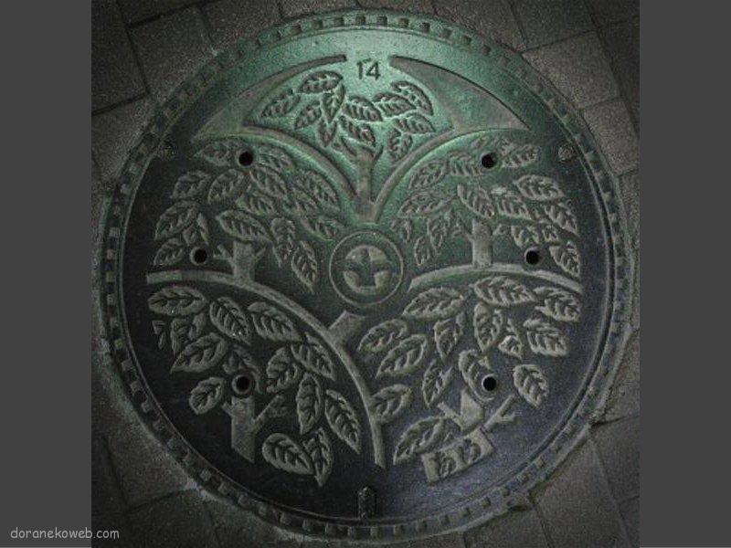 町田市(東京都)の「フタw」Part8