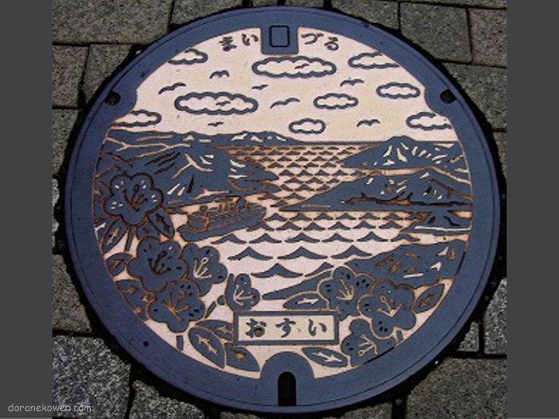 舞鶴市(京都府)の「フタw」Part6