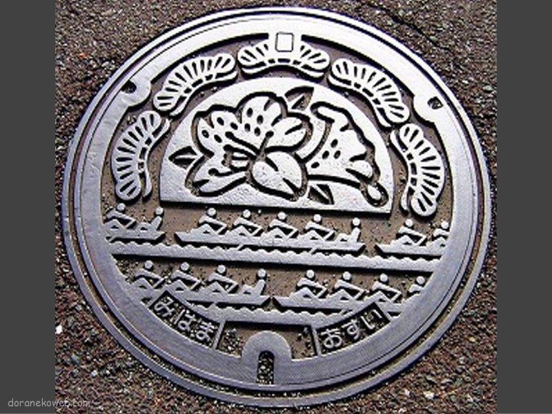 美浜町(福井県)の「フタw」Part2