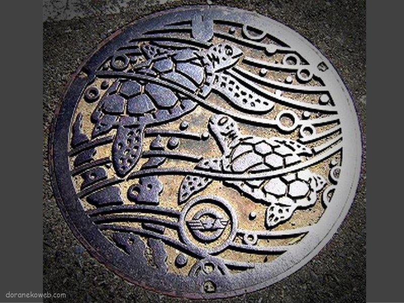みなべ町(和歌山県)の「フタw」Part2