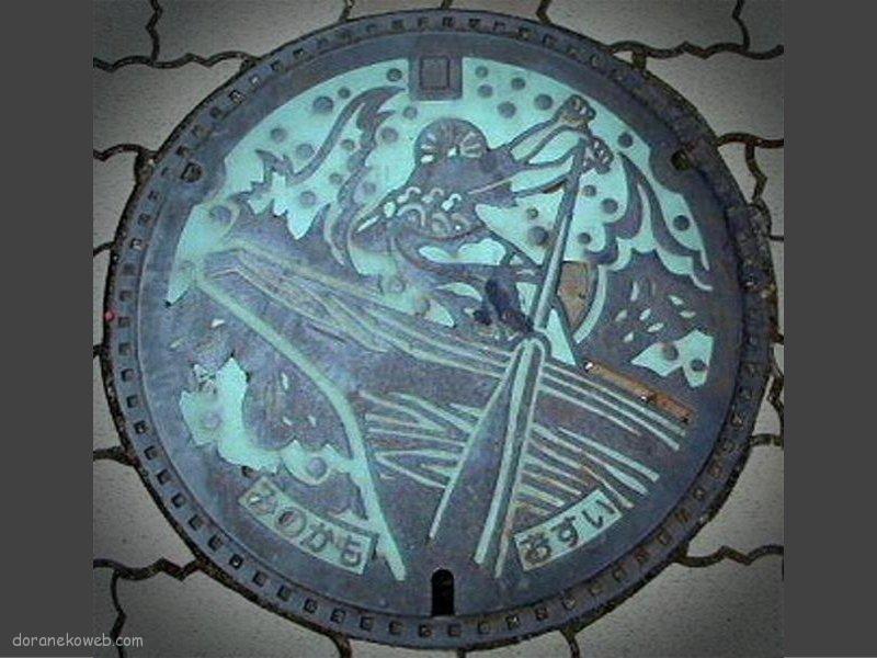 美濃加茂市(岐阜県)の「フタw」Part4